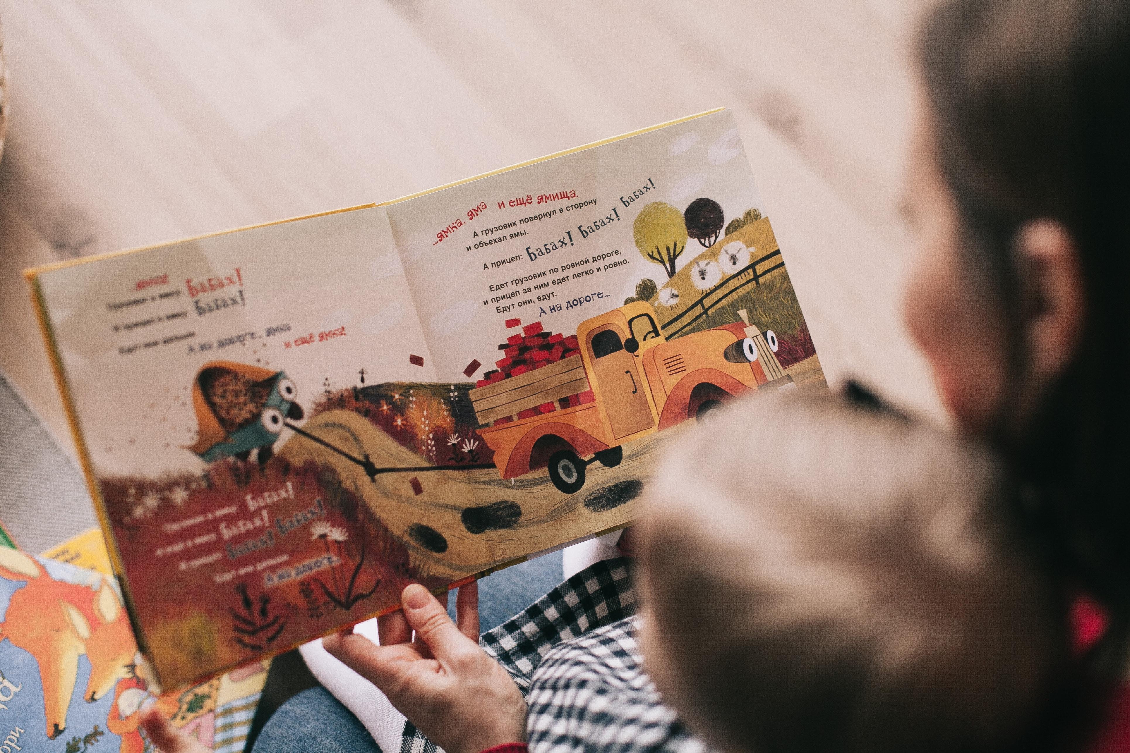 Los cuentos mejoran la comunicación entre padres e hijos